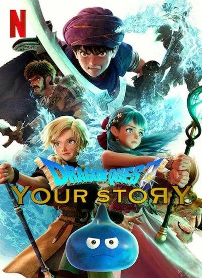 Dragon Quest: Your Story 2019