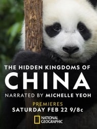 دانلود فیلم The Hidden Kingdoms Of China 2020