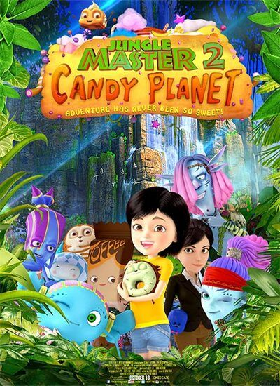 Jungle MAster: Candy Planet 2016
