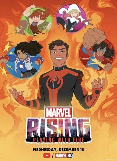 Marvel Rising: Playing with Fire 2019