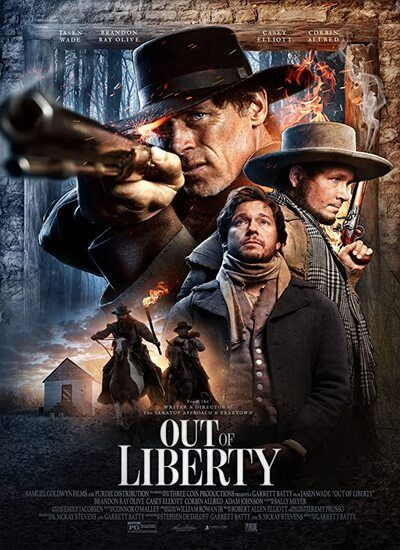Out of Liberty 2019