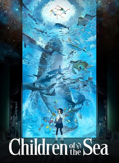 Children of the Sea 2019
