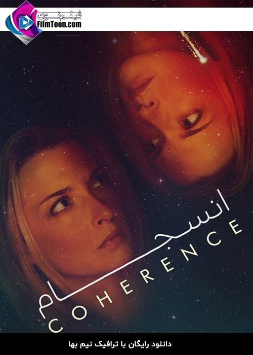 Coherence 2013